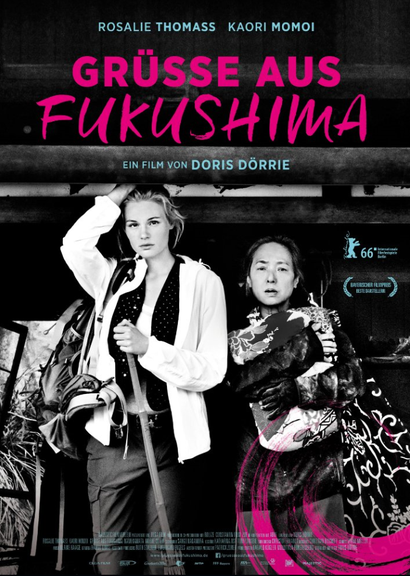 Poster for <em>Fukushima Mon Amour</em>