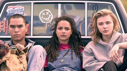 Film still from The Miseducation of Cameron Post. Image courtesy of Rialto Distribution.