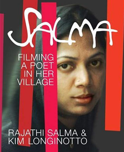 Film poster from <em>Salma</em>. Image courtesy of The British Council New Zealand.
