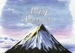International Artist in Residence Yuichiro Tamura's Milky Mountain / 裏返りの山