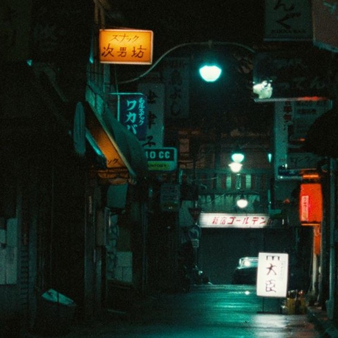 Film still from Tokyo-Ga. Image courtesy of Goethe Institut New Zealand.