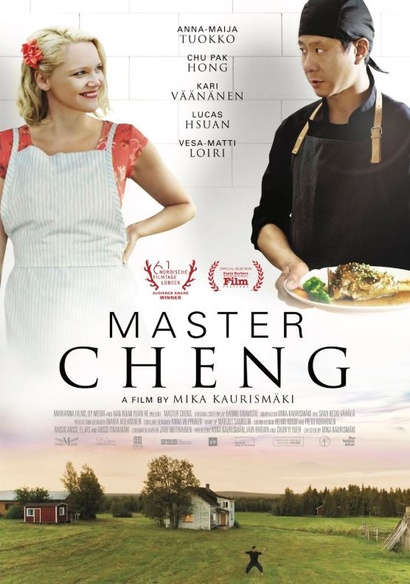 Film poster from <em>Master Cheng</em>