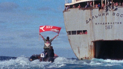 Film still from How to Change the World. Image courtesy of British Council New Zealand.
