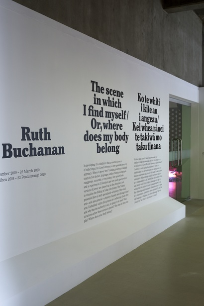 Ruth Buchanan <em>The scene in which I find myself / Or, where does my body belong</em> 2019, installation view Govett-Brewster Art Gallery. Photo Sam Hartnett